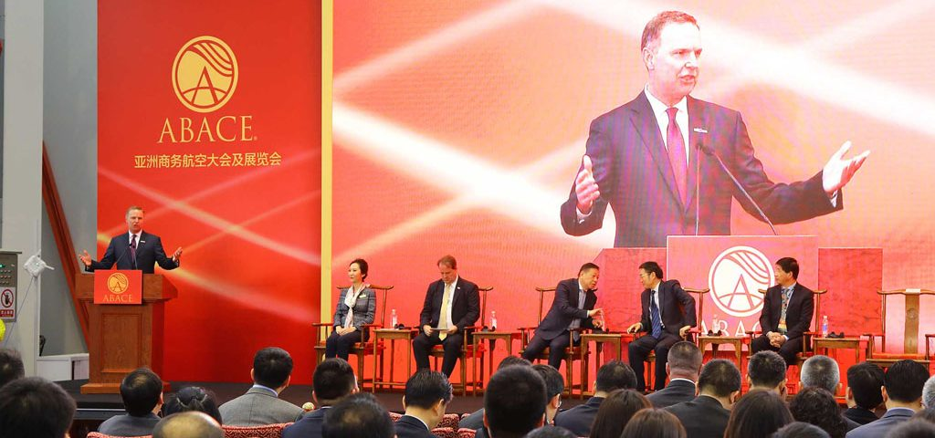 ABACE 2019 Opens In Shanghai