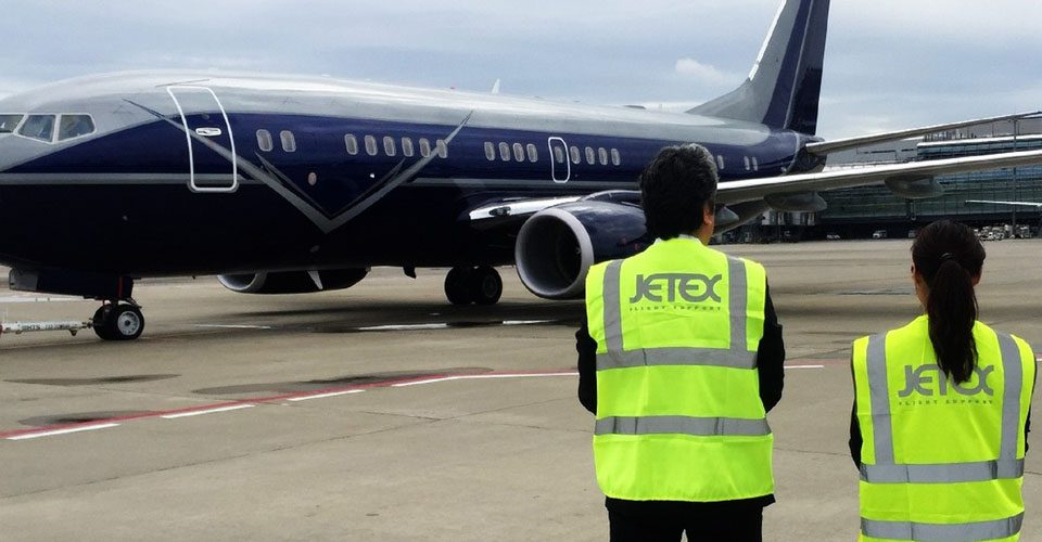 Jetex Adds Third FBO in Japan