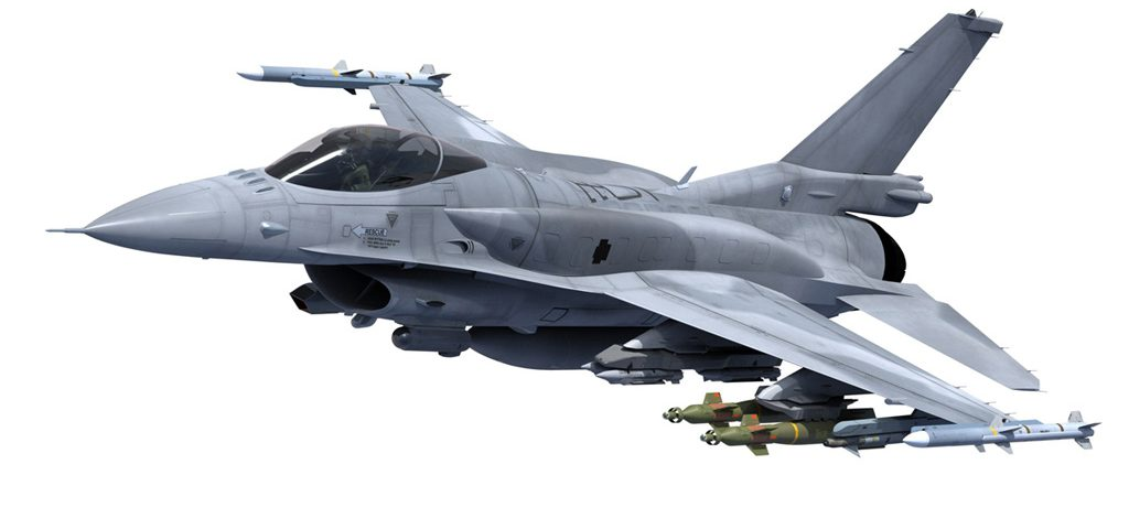 Lockheed Martin Inaugurates New F-16 Production Facility