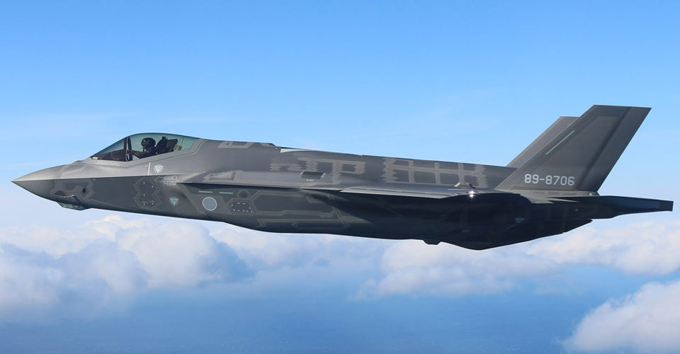 Japan Firms Up on F-35B; F-16s Approved for Taiwan
