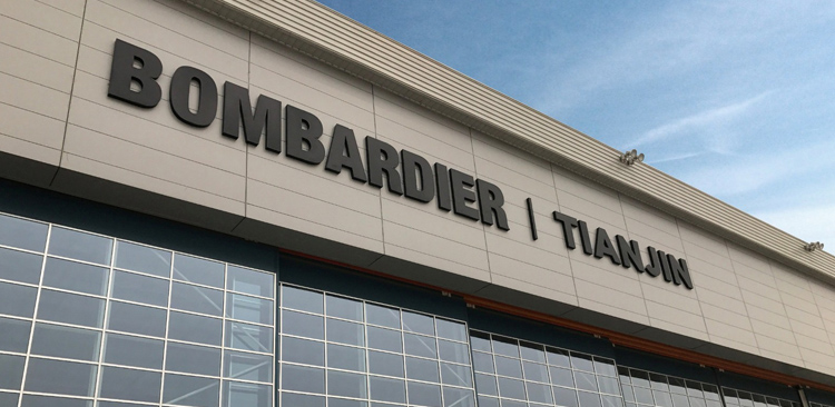 Bombardier's Tianjin Center Receives EASA Mx Approvals