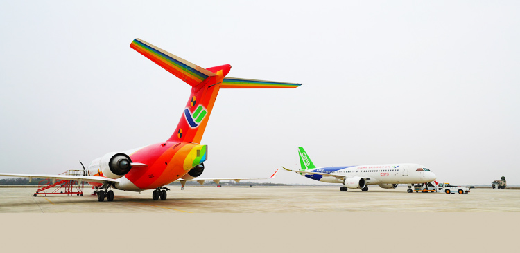 Chinese LCC Takes Its First ARJ21, MA700 Set for Assembly