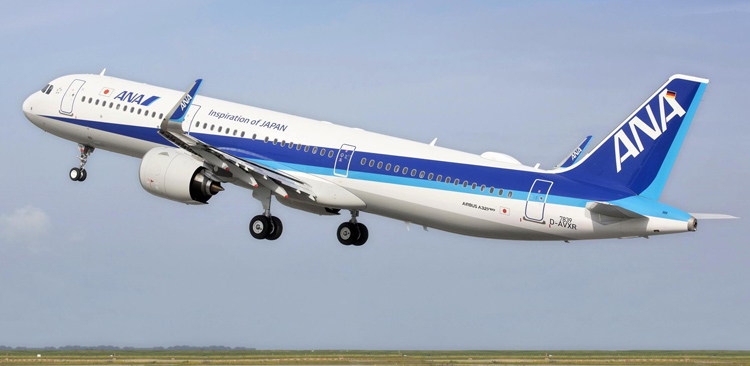 All Nippon Airways (ANA) A321LR order signals change