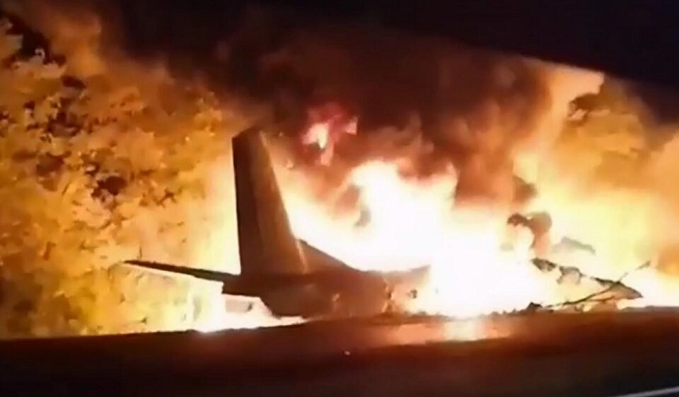 Antonov AN-26 military plane crashes in Ukraine, at least 22 dead