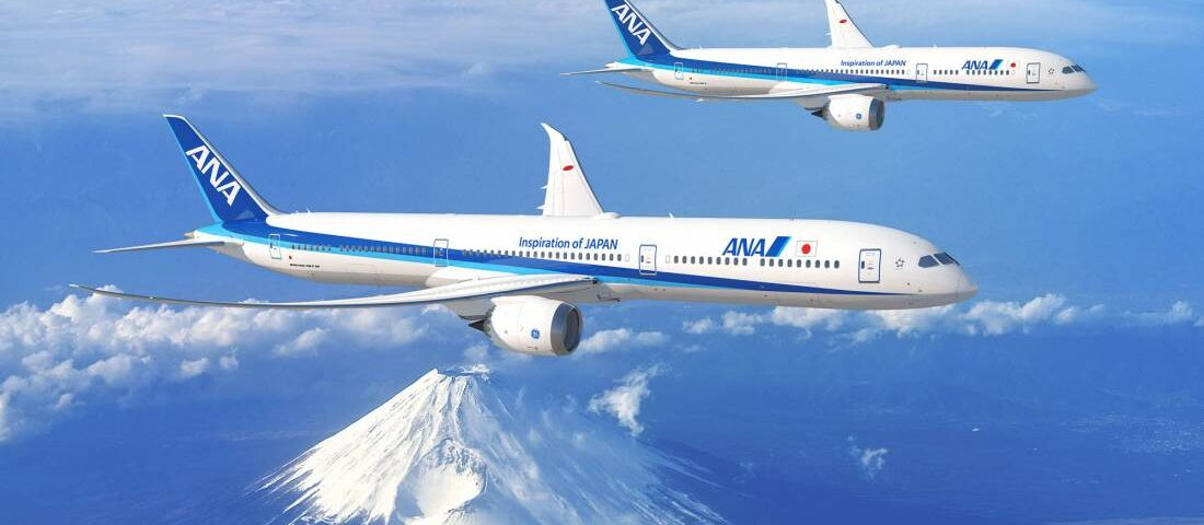 Japan's ANA Plans New Startup Amid Business Transformation